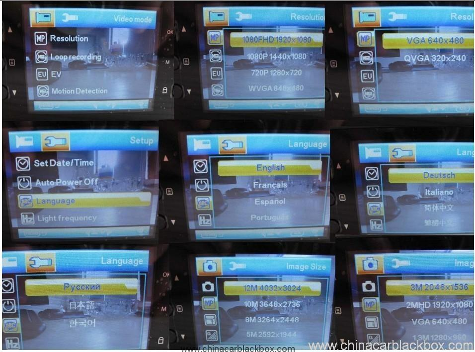 120 degree lens 5.0 MP CMOS Sensor HD 1080P in car Camera 4