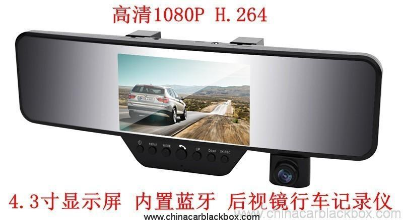 4.3 inch LCD Bluetooth Rearview Mirror HD Car DVR 2