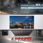 4.3 inch screen Dual-lens full hd rearview mirror car dvr 2