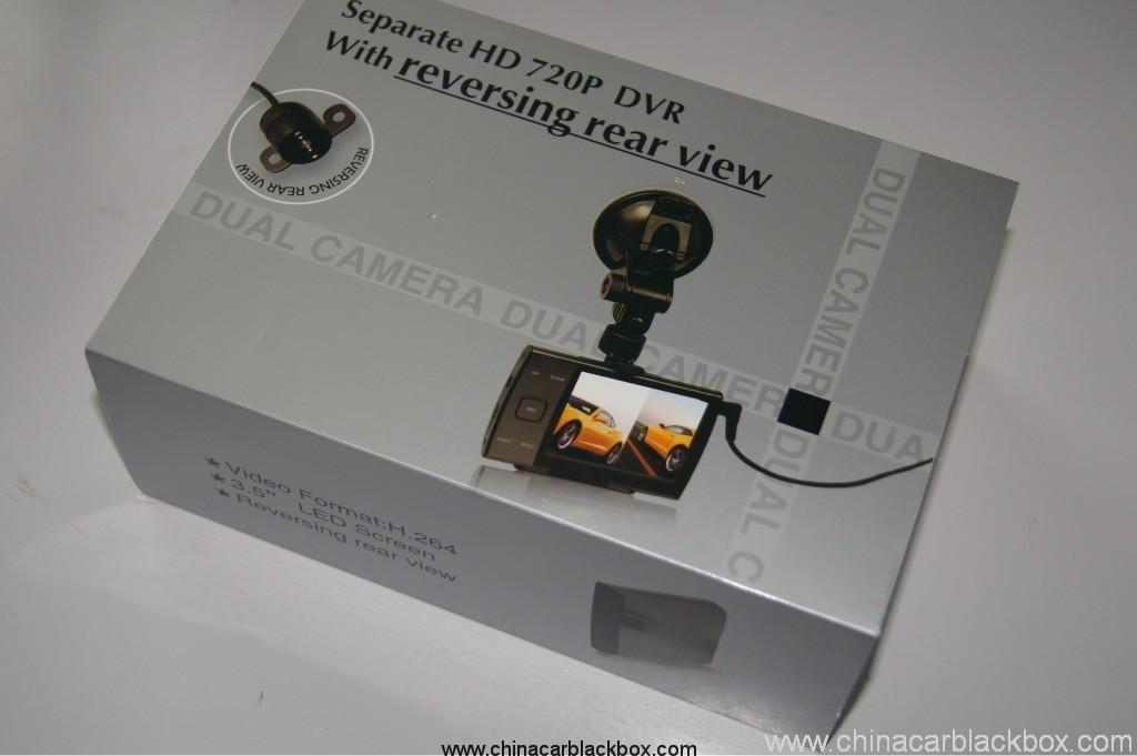 Car DVR 120 Degree Wide with Motion Detection 1