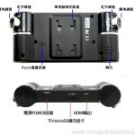2.7 Inch Dual Camera Car Video Record 5