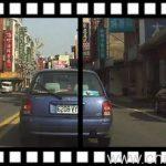 Three cameras Omnibearing shooting rearview mirror car black box 6