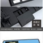 Separate dual lens HD rearview mirror car black box 3