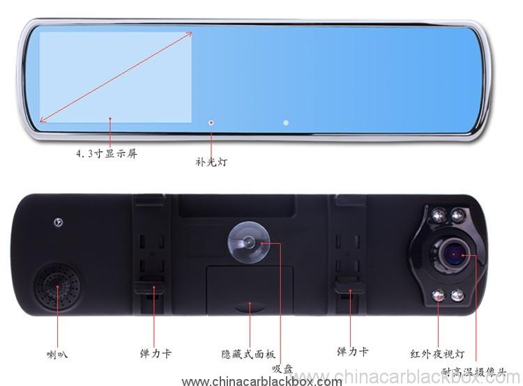 Separate dual lens HD rearview mirror car black box 4