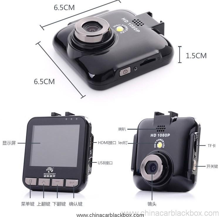 mini 1080p car dvr g-sensor recorder 2