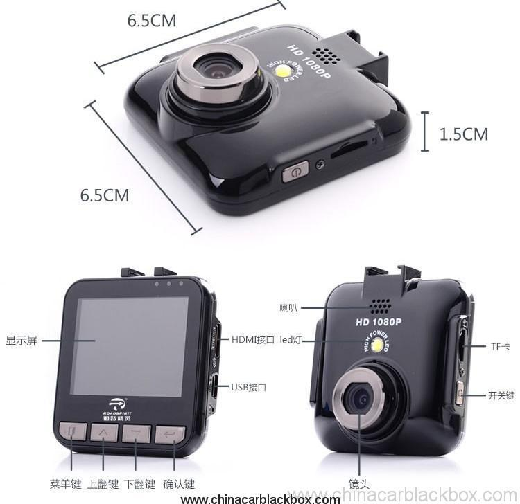 Touch screen 1080p Car DVR recorder 2