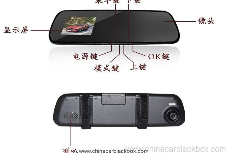 car rearview mirror camera dvr Recorder HD Car DVR w/Motion Detection 4
