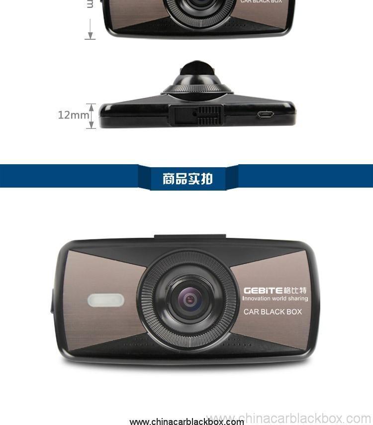 1080P night vision wide angle car black box 2