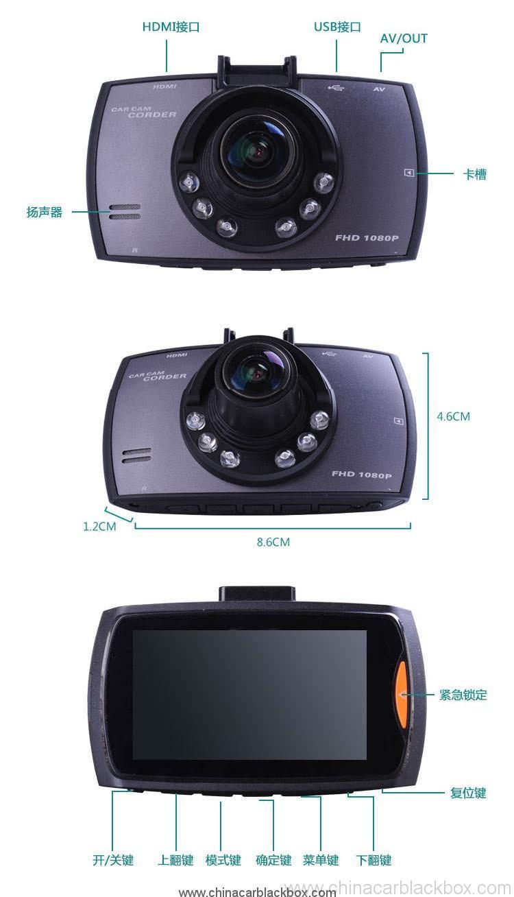 Car dvr dash cam dvr recorder Night vision wide angle Full HD 1080P car black box 2