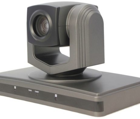 Digital color ccd SD 18x conference room camera – Hengye DVR Factory ...